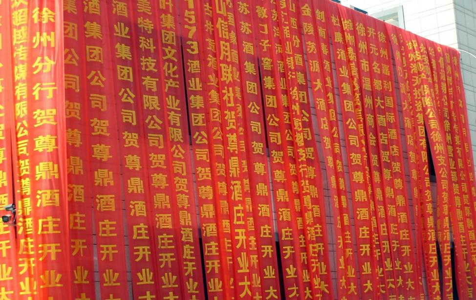 banner-large-format-printing